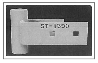 ST-1590 Steel Snow Plow Shoe