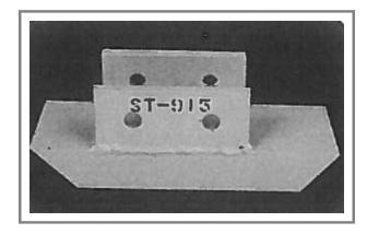 ST-915 Steel Snow Plow Shoe